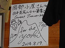 2016_0724_104842