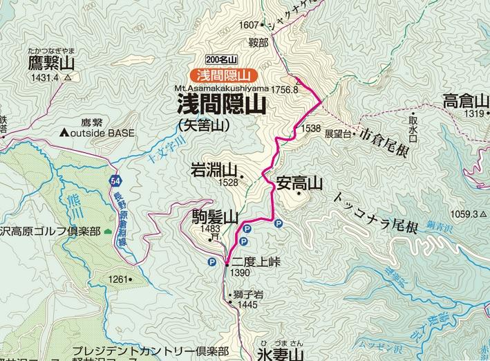 浅間隠山 ~ 2016年6月5日: P24/...